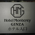 The hotel name plate