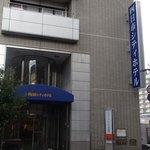 Photo de Yokkaichi City Hotel