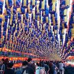 Jinju durante el festival de lámparas