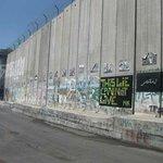 Muro de palestina