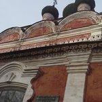 Ostashkov Museum of Local Lore
