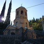 Церковь святого Давида или Мамадавиди