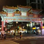 Chinatown in D.C.