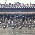 Chen Family Temple Brick carvings