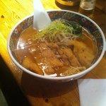 Photo de Yamato