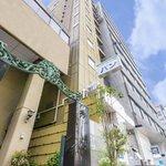 Foto de Tsukiji Business Hotel Ban