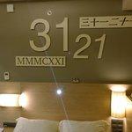 Zimmer 3121