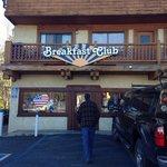 The Breakfast Club entrance.