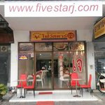 ภาพถ่ายของ Five Star J Vegetarian Restaurant