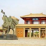 Yangguan Historic Sites #1