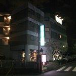 Foto de Business Hotel Taema