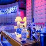 Foto de Karaoke ROYAL ARBAT