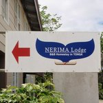 SIGN OF NERIMA