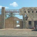 Old village. Farasan main island