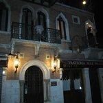 Entrada do Hotel Palazina Venezziana