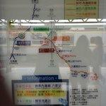 Hsinchu to Zhudong Station Train Route