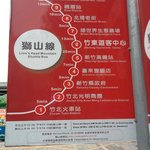 Zhudong Bus Stop with stops to Lion's Head