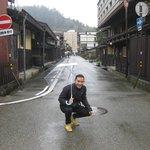หมู่บ้าน Little Kyoto หรือ เขตเมืองเกําซันมาชิซูจิ