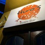 Hiro's Sushi Bar I Almhult