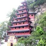 Shi Bao Zhai Temple