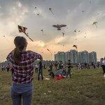 Duck Lake Park - Kite Festival
