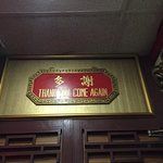 Whey Chai restaurant