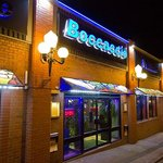Outside our restaurant in Wakefield at nighttime