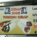 ภาพถ่ายของ Kebab Zone