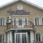 Hotel cosmos from Abaya Street