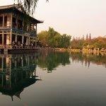 Wulongtan main lake