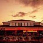 Sunsetting over the restaurant