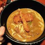 Curry Tonkatsu udon