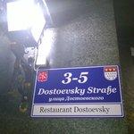 Dostoevsky Foto