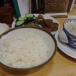 牛タン定食 ¥1680