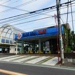 Blue Seal Café Kokubunji
