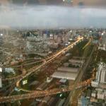 Вид из Байок Скай