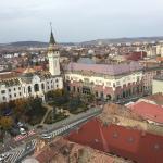 Вид из отеля на дворец культуры и администрацию