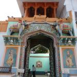 Entrada principal do palácio de Kota