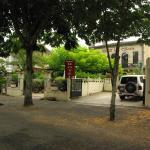 Photo of Apparthotel Les Tilleuls