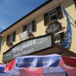 Watzmann Sidewalk Cafe