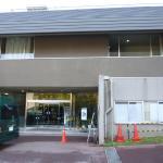 Photo of Hotel Listel Inawashiro Hon-kan
