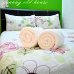Photo of Penang Old House Homestay(B&B)