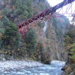 Okukane-Kyo Bridge