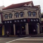 ภาพถ่ายของ SHANGHAI SONG JI RESTAURANT