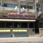 Photo de Lomeniz Hotel