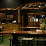 En Japanese Bar and Restaurant