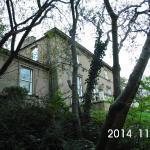 Foto de Hedgefield House Hotel