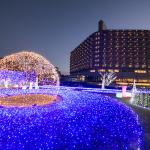 Photo of Shirahama Coganoi Resort&Spa
