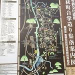 Map of shirakawa