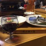 free red wine